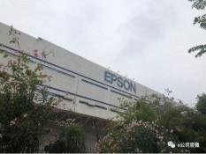 爱普生将撤离深圳,补偿很人性化,网友都被感动了,中国企业学学