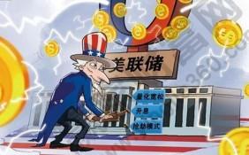 美联储年内或不加息,利好中国经济,中国货币操作更灵活