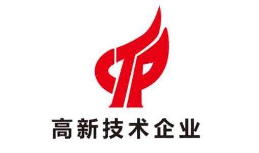 深圳市各区从2018年调高国家高新技术企业认定补贴,罗湖区高新补贴最高35万!