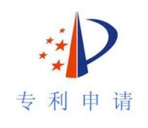 看看中国的专利分类有哪些,如何区分专利类别?